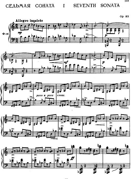 Prokofiev 7th 1